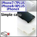 ショッピングOn アイフォンケース【iPhone Xケース】【iPhone8 iPhone8PLUSケース】【iPhone7 iPhone7PLUSケース】