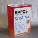 100%化学合成のプレミアムオイルエネオス サスティナENEOS SUSTINA 0W-20 4L