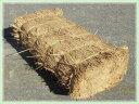 『長わら26kg』送料込み(遠隔地別途+)圧縮大容量の稲わらです菜園の敷きわら他多彩な用途に