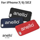 ショッピングiphone7 anelloロゴ TPU素材 iPhoneケース /メンズ TPU iPhone7 iPhone8 アイフォン7 アイフォン8 アイフォンケース7 アイフォンケース8 ソフトケース オシャレ かわいい 薄型 スマホケース ケース カバー シンプル 無地/anello アネロ AB-H1571 正規品 ブランド p