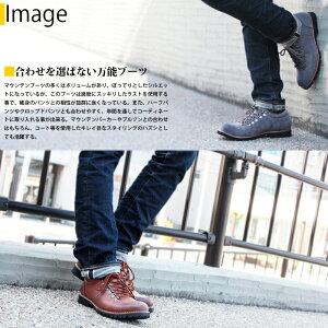 【AAA+】ショートマウンテンブーツ2311