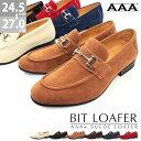 メンズ ローファー 靴[AAA+]スエードビットローファー2...
