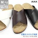 【あす楽】【SALE】 メンズ サンダル ダブルクロスベルト コンフォート サンダル カジュアル 革 カジュアルシューズ 夏 レザー 靴 【AAA+ サンエープラス】 2364 (0621)