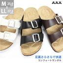 【あす楽】【SALE】メンズ サンダル ダブルベルト コンフォート 革 レザー 合皮 カジュアルシューズ 夏 靴 【AAA+ サンエープラス】 2365