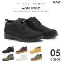 【SALE】ワークブーツ メンズ ブーツ ショート イエローブーツ レザー 革 合皮 レースアップ 紐靴 カジュアルシューズ おしゃれ かっこいい 黒 ブラック キャメル 茶 ブラウン【AAA+ サンエープラス】 2388