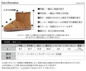 【AAA+】ムートンブーツ2319