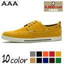 メンズ スニーカー 靴[AAA+]サイドマッケイデッキシュー...