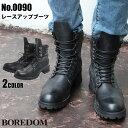 メンズ ブーツ【BOREDOM ボアダム】レースアップ ブー...