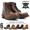 メンズ ブーツ[BOREDOM ボアダム]本革ライダースブーツ0105 サイドジップ レザー 本革 靴【あす楽】【02P05Nov16】