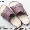 【SALE】メンズ レザー ダブルベルト サンダル 大人 カジュアル 革靴 カジュアル バックル コンフォート シューズ 夏 海 【AAA+ サンエープラス】 2372