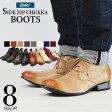 メンズ ブーツ[Dedes デデス]サイドジップスムースチャッカブーツ5146 チャッカ ショートブーツ 靴【2足6000円専用ページ】【あす楽】【02P28Sep16】【02P01Oct16】