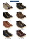 メンズ ブーツ 靴[Dedes デデス]本革サイドジップモンキーブーツ5132 レザー スエード スウェード ショートブーツ【あす楽】【02P05Nov16】