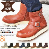 メンズ ブーツ 靴[Dedes デデス]本革ホワイトソール エンジニアブーツ 5133 レザー スエード スウェード【あす楽】【02P28Sep16】【02P01Oct16】