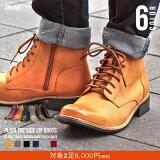メンズ ブーツ 靴[Dedes デデス]7ホールサイドジップレースアップブーツ5158 レザー ショートブーツ 【2足8000円専用ページ】【02P03Dec16】【送料無料】