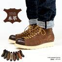メンズ ブーツ 靴【Dedes デデス】本革 サイドジップ モンキーブーツ 5132 レザー スエード スウェード ショートブーツ