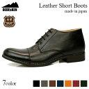 メンズ ブーツ 靴[DEDEsKEN デデスケン]日本製本革ストレートチップショートブーツ10562 本革 レザー【あす楽】【02P03Dec16】