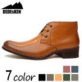 メンズ ブーツ 靴[DEDEsKEN デデスケン]日本製本革バックジップショートブーツ10564 本革 レザー【あす楽】【02P03Dec16】