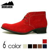 メンズ ブーツ 靴[DEDEsKEN デデスケン]日本製本革スエードバックジップショートブーツ10566 スウェード 本革 レザー 【あす楽】【02P28Sep16】【02P01Oct16】