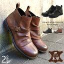 メンズ ブーツ 靴[DEDEsKEN デデスケン]本革 サイドジップ ドレープ ショートブーツ10597 ブラック ブラウン レザー ワーク ブーツ カジュアル シューズ【あす楽】【02P03Dec16】