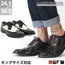 メンズ シューズ 靴[LASSU&FRISS ラスアンドフリス]レザーウィングチップシューズ 802 短靴 革 ドレスシューズ ビジカジ ビジネス オックスフォ...