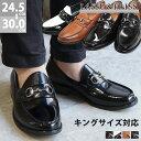 【送料無料】 メンズ ローファー 靴【LASSU&FRISS...