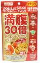 【20%OFF】満腹30倍ダイエットサプリクッキー/イチジク味・5袋