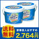 【300円OFFクーポン】オキシクリーン(1500g)×2個...