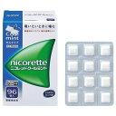 【第(2)類医薬品】ニコレット クールミント(96コ入)【ニコレット】