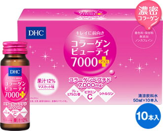 DHC ★ 8 折