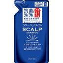 【MOCHIDA】コラージュフルフル スカルプシャンプー マリンシトラスの香り つめかえ用 260ml《医薬部外品》