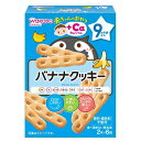 赤ちゃんのおやつ+Ca カルシウム バナナクッキー(58g(2本*6袋入))