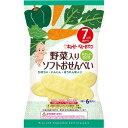 《キユーピー》 キユーピーおやつ 野菜入りソフトおせんべい 7ヵ月頃から 2枚×6袋