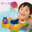 ◆ケース販売◆アガツマ【アンパンマン わくわくふんすいパラダイス】6セット
