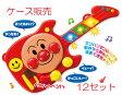 ◆ケース販売◆アガツマ【アンパンマン Newマジカルギター】12セット