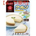 【ケース販売】日清 お菓子百科 【クールン レアチーズケーキ】130g×24点入り