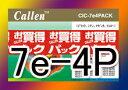 キャノン【最新チップ付き!残量表示対応!】BCI-7e/4MP 対応、4色マルチパック BK/C/M/Y互換インク▼【大量】