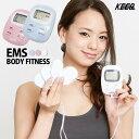 【送料無料】EMSボディーフィットネス ホワイト ピンク ブルー レッド MCE-3651 MEF- ...