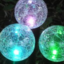 なんと4本セット【ガラスボール型】7色LEDガーデンライト(07-5483)電源不要!防水!お庭のイルミネーションに!自動点灯・自動消灯!ソーラーパネル分離型!▼