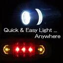 夜間・安全確保にヘッド&テールライトセット!★サイクルライト5灯セット(CW80918)夜間の安全性を高めてくれる大変お得なサイクルライトのセット!▼