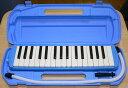 【ブルー】電源不要!どこでも楽しめる!★メロディーピアニカ(鍵盤ハーモニカ)【MM-32青】小学校の音楽の授業で誰でも一度は使った事がある!ブルー▼