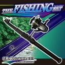 エサだけ用意してください★フィッシングセット(MCZ-5163)釣りに必要な道具がぜ〜んぶ1セットに!エサ以外の全てが詰まったスターターキット!磯釣り、川釣り、堤防釣り!▼