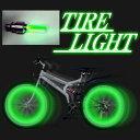 【送料無料】 2個セット タイヤライト 自転車 ライト LEDライト サイクルライト グリーン Aタイプ (cw80717G) 振動するとライトがピカピカ!お子...
