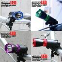 【送料無料】 LED ハンドライト サイクルライト 2WAY ハイパワーサイクルライト (c-82483m) 3W LEDで強力照射、点滅機能付き!自転車通勤/...