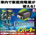 "spi 10 03 - ""神対応""北海道停電で賞賛されたセイコーマートは何をしたのか?"
