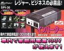 "spi 30 03 - ""神対応""北海道停電で賞賛されたセイコーマートは何をしたのか?"