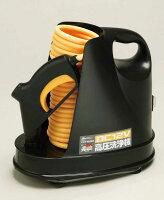 洗車・汚れ落としに!★大自工業、高圧洗浄機(CA-1200)ポリタンク1個で1台洗車!