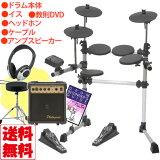 【】 電子ドラムセット MEDELI DD-402K2-DIY KIT メデリ デジタルドラムセット エレクトリックドラム (本体+イス+教則DVD+ヘッドホン+アンプスピーカー+