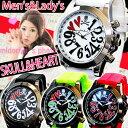 【送料無料】 腕時計 メンズ レディース スカル ドクロ ハート ラバーベルト腕時計 [ys-CF-4701Rm] クールでキュートなドクロ&ハートマークに胸キ...