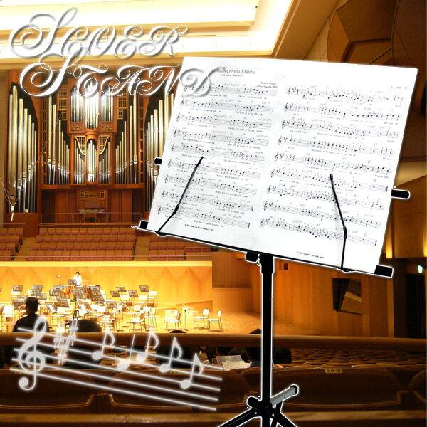譜面台折りたたみ楽譜楽譜立てスコアスタンド譜面台(c81121)楽器練習演奏音楽高さ調節取っ手付きの