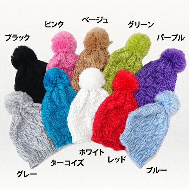 【送料無料】 帽子 ニット帽 レディース キッ...の紹介画像2